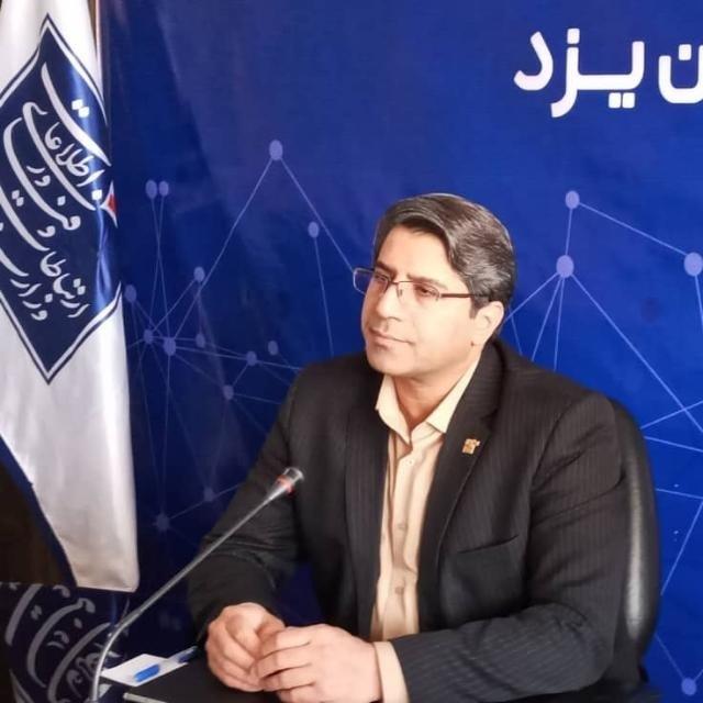 آقای مهندس محمدرضا پاکدل